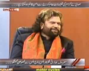 Aaj Ki Baat (Indian Singer Hans Raj Hans Exclusive Interview) - 11th March 2014