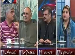 Aaj Ki Baat (Latest Issues) – 16th August 2015