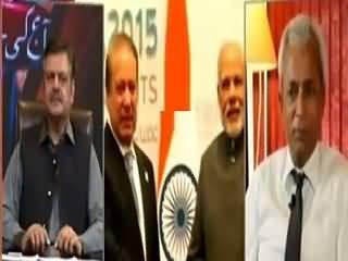 Aaj Ki Baat (Nawaz Sharif & Narendra Modi Meeting) – 12th July 2015