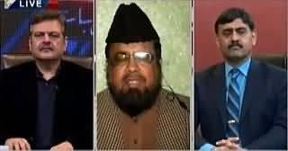 Aaj ki Baat (Pakistan Ke Masail Ka Hal?) – 28th March 2015
