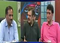 Aaj Ki Baat (PTI's Power Show in Lahore) – 4th October 2015