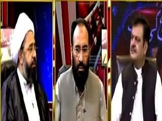 Aaj Ki Baat (Sectarian Differences Betraying the Nation) – 15th May 2015