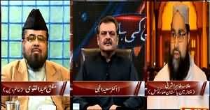Aaj ki Baat (Students of Madrassas Are Deprived of Basic Facilities) – 6th March 2015