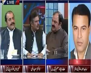 Aaj Ki Baat (Will PTI Be D-Seated From Assembly?) – 31st July 2015