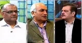 Aaj ki Bat (Can We Reduce Chaos By Being United) – 14th March 2015