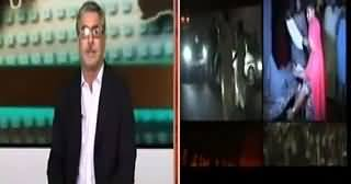 Aaj ki Bat (Discussion on Latest Issues) – 20th June 2015