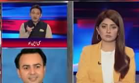 Aaj Ki Taaza (Coronavirus Cases Increasing in Pakistan) - 17th March 2020