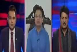 Aaj Ki Taaza Khabar (Discussion on Current Issues) - 7th January 2019