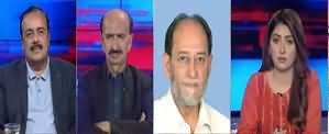 Aaj Ki Taaza Khabar (Nawaz Sharif's Operation?) - 24th February 2020