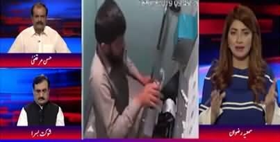 Aaj Ki Taaza Khabar (Wafaq Aur Sindh Mein Jang) - 17th September 2019