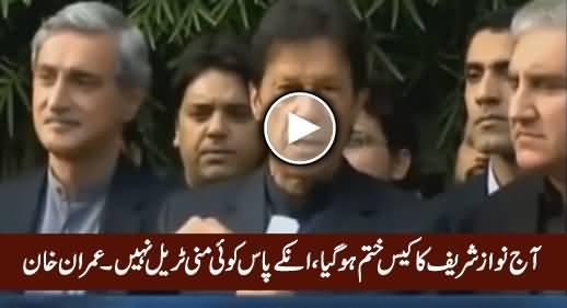 Aaj Nawaz Sharif Ka Case Khatam Ho Gaya, Inke Paas Koi Money Trail Nahi - Imran Khan