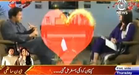 Aaj News Claims Imran Khan & Reham Khan Fell in Love on Their Channel During Interview