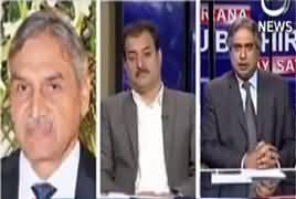 Aaj Rana Mubashir Kay Saath (19 December Coming) – 15th December 2018