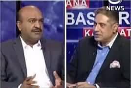 Aaj Rana Mubashir Kay Saath (29 April Ko PTI Ka Power Show) – 26th April 2018