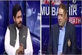 Aaj Rana Mubashir Kay Saath (Abrar ul Haq Exclusive Interview) – 10th May 2018