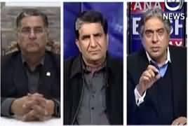 Aaj Rana Mubashir Kay Saath (Accountability Process) – 24th November 2018