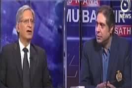 Aaj Rana Mubashir Kay Saath (Aitzaz Ahsan Exclusive Interview) – 14th September 2017