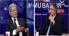 Aaj Rana Mubashir Kay Saath (Aitzaz Ahsan Exclusive Interview) – 23rd November 2018