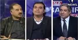 Aaj Rana Mubashir Kay Saath (Another Mini Budget) – 13th January 2019
