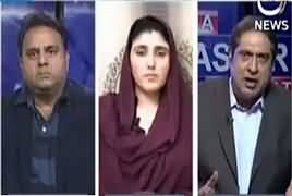 Aaj Rana Mubashir Kay Saath (Ayesha Gulalai's New Allegation) – 17th October 2017