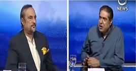 Aaj Rana Mubashir Kay Saath (Babar Awam Exclusive Interview) – 5th May 2019