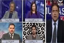Aaj Rana Mubashir Kay Saath (Can Politicians Depoliticize Police?) – 23rd April 2018