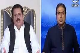Aaj Rana Mubashir Kay Saath (Ch. Tariq Bashir Cheema Exclusive) – 4th May 2019