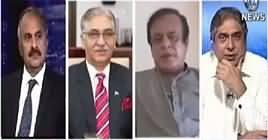 Aaj Rana Mubashir Kay Saath (Chairman Senate Issue) – 26th July 2019
