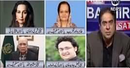 Aaj Rana Mubashir Kay Saath (CPEC Projects) – 11th September 2018