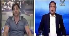 Aaj Rana Mubashir Kay Saath (Cricket Team Performance) – 14th June 2019