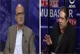 Aaj Rana Mubashir Kay Saath (Current Issues) – 14th November 2017