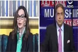 Aaj Rana Mubashir Kay Saath (Current Issues) – 19th March 2018