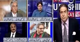 Aaj Rana Mubashir Kay Saath (Current Issues) – 29th July 2018