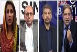Aaj Rana Mubashir Kay Saath (Current Issues) – 5th March 2018