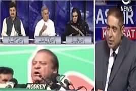 Aaj Rana Mubashir Kay Saath (Dawn Leaks 2) – 15th May 2018