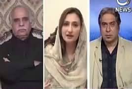 Aaj Rana Mubashir Kay Saath (Debt Inquiry Commission Ka Kia Huwa) – 30th June 2019