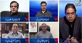 Aaj Rana Mubashir Kay Saath (Discussion on Current Issues) – 2nd June 2019