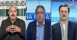 Aaj Rana Mubashir Kay Saath (Discussion on Current Issues) – 4th January 2019