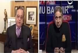 Aaj Rana Mubashir Kay Saath (Donald Trump's Policy) – 4th January 2018