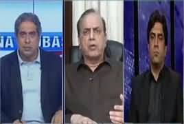 Aaj Rana Mubashir Kay Saath (Early Elections Ki Baatein) – 19th January 2019