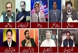Aaj Rana Mubashir Kay Saath (Election 2018) – 28th July 2018