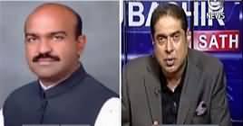 Aaj Rana Mubashir Kay Saath (Election Campaign) – 1st July 2018