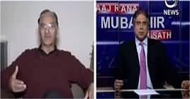 Aaj Rana Mubashir Kay Saath (Elections Ki Baatein) – 7th December 2018
