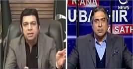 Aaj Rana Mubashir Kay Saath (Faisal Vawda Exclusive Interview) – 25th November 2018