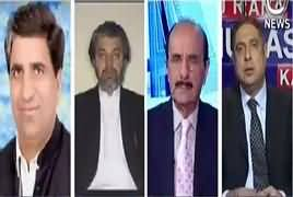 Aaj Rana Mubashir Kay Saath (Faisla Kab Hoga) – 25th April 2018