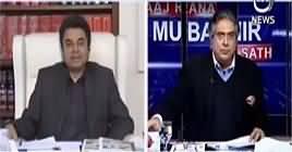 Aaj Rana Mubashir Kay Saath (Farogh Naseem Exclusive Interview) – 30th November 2018