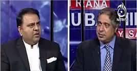 Aaj Rana Mubashir Kay Saath (Fawad Chaudhry Exclusive Interview) – 16th November 2018