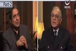 Aaj Rana Mubashir Kay Saath (Gen (R) Tariq) Part-2 – 7th November 2017