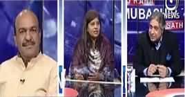 Aaj Rana Mubashir Kay Saath (Govt Vs Opposition) – 2nd December 2018