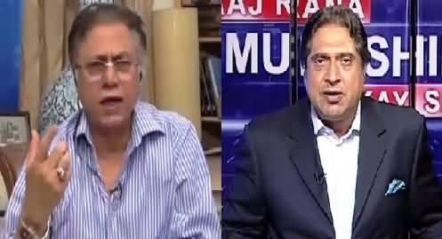 Aaj Rana Mubashir Kay Saath (Hassan Nisar Exclusive Interview) – 24th May 2016